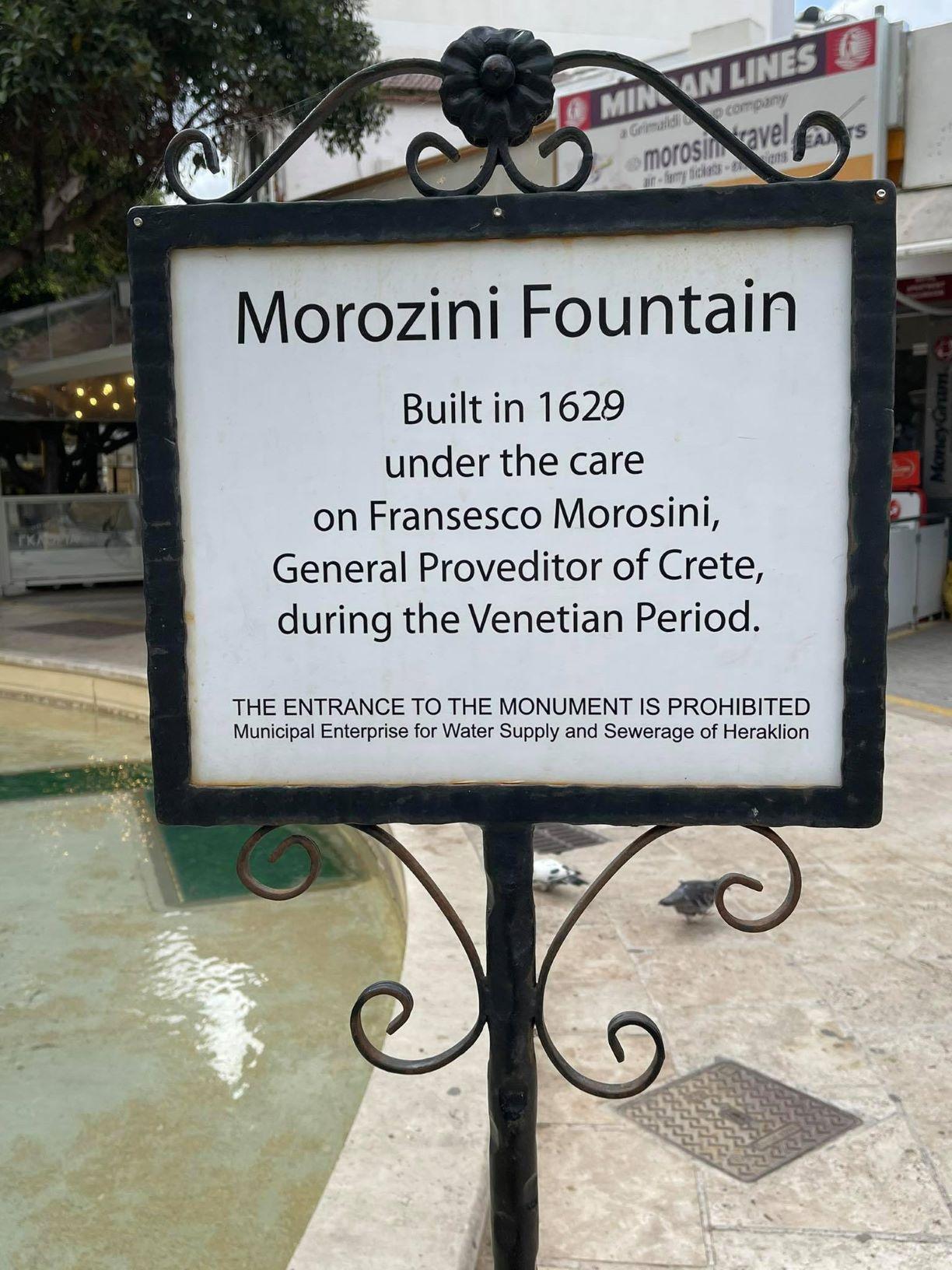 Morozini Fountain in Heraklion Center